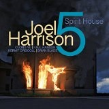 Spirit House Lyrics JOEL HARRISON