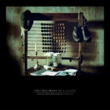 The Childhood Of A Leader (Original Motion Picture Soundtrack) Lyrics Scott Walker