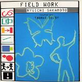 Field Work Lyrics Dolby Thomas