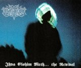 Jhva Elohim Meth... The Revival (EP) Lyrics Katatonia