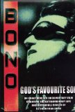 Miscellaneous Lyrics Bono F/ Gavin Friday, Maurice Seezer