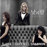 Love All - Single Lyrics T-ARA & Gavy NJ & Shannon
