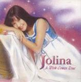 A Wish Comes True Lyrics Jolina Magdangal