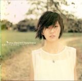 My Desired Happiness Lyrics Stefanie Sun