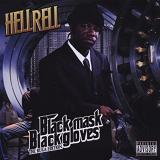 Black Mask, Black Gloves Lyrics Hell Rell