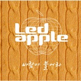Winds blow Lyrics LEDApple