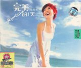 A Perfect Day Lyrics Stefanie Sun