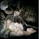 Noble Lyrics Versailles