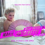Miscellaneous Lyrics Kirsten Dunst
