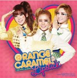 1 LIPSTICK Lyrics Orange Caramel