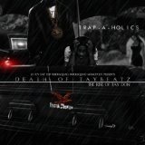 Salute Me Or Shoot Me 3 (Mixtape) Lyrics Waka Flocka Flame