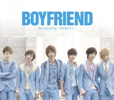 [Japanese Single] Be my shine – Kimi wo Hanasanai - Lyrics Boyfriend