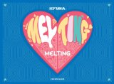 MELTING Lyrics HyunA
