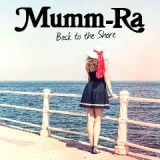 Back To The Shore Lyrics Mumm-Ra