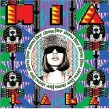 Kala Lyrics M.I.A.