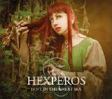 Lost In The Great Sea Lyrics Hexperos