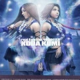 Real Emotion Zen no Kotoba Lyrics Koda Kumi