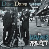 Memphis Project Lyrics Dual Drive