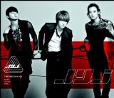 The Beginning Lyrics JYJ