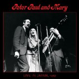 Album Lyrics Peter, Paul and Mary