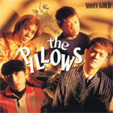 Moon Gold Lyrics The Pillows