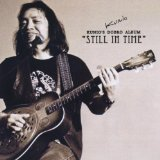 Still In Time Lyrics Kunio Kishida