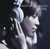 Renditions of the Soul Lyrics Nina