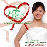 Ang Bango Ng Pasko: A Christmas Music Collection Lyrics Aiza Seguerra