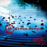 Murder Scope - EP Lyrics Matenrou Opera