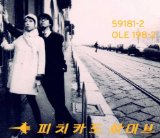 Miscellaneous Lyrics Pizzicato Five