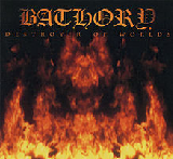 Destroyer Of Worlds Lyrics Bathory