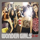 So Hot (3rd Project) (EP) Lyrics Wonder Girls