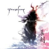 Shin-Ken Lyrics Persefone (And)