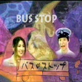 Best Of Bus Stop Lyrics Bus Stop