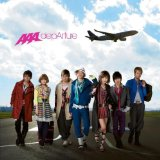 depArture Lyrics AAA