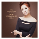 6th 10th Anniversary album Lyrics Jang Yoon Jung