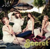 Starlight Moonlight Lyrics Secret