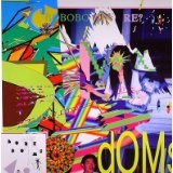 Voaltz / Rereler Lyrics Boredoms