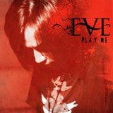 Play Me Lyrics Eve (Korea)