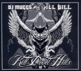Miscellaneous Lyrics DJ Muggs F/ 50 Cent, Eminem, G-Unit