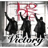 Victory Lyrics Do Or Die