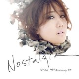 [EP] Nostalgia Lyrics Byul