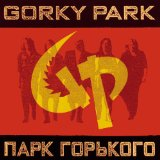 Miscellaneous Lyrics Gorky Park