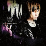 Butterfly Lyrics Acid Black Cherry