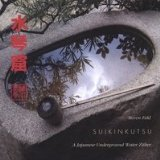Suikinkutsu Lyrics Steven Feld
