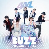Buzz Communication Lyrics AAA