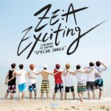 Exciting - EP Lyrics ZE:A