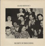 Secrets of the I Ching Lyrics 10,000 Maniacs