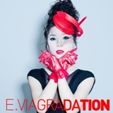 E.Viagradation Part.1 (Black & Red) Lyrics E.via