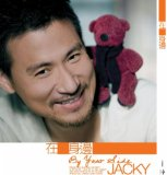 By Your Side Lyrics Jacky Cheung